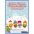 Kinder-Winter-Weihnachtslieder (Chornoten)